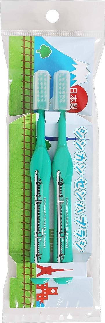 ステープル新鮮な合図SH-282 新幹線歯ブラシ2本セット E5系はやぶさ