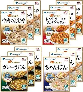 メディケア食品 もっとエネルギー やわらか食詰合せ MCT-2 (麺・ご飯セット)【区分2:歯ぐきでつぶせる】