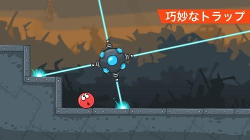 『Red Ball 4』の6枚目の画像