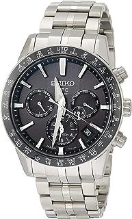 Seiko ASTRON Watch Astron 3 rd Generation Solar GPS Titanium Model Black Letter Sapphire Glass Diamond Shield SBXC003 Men`s