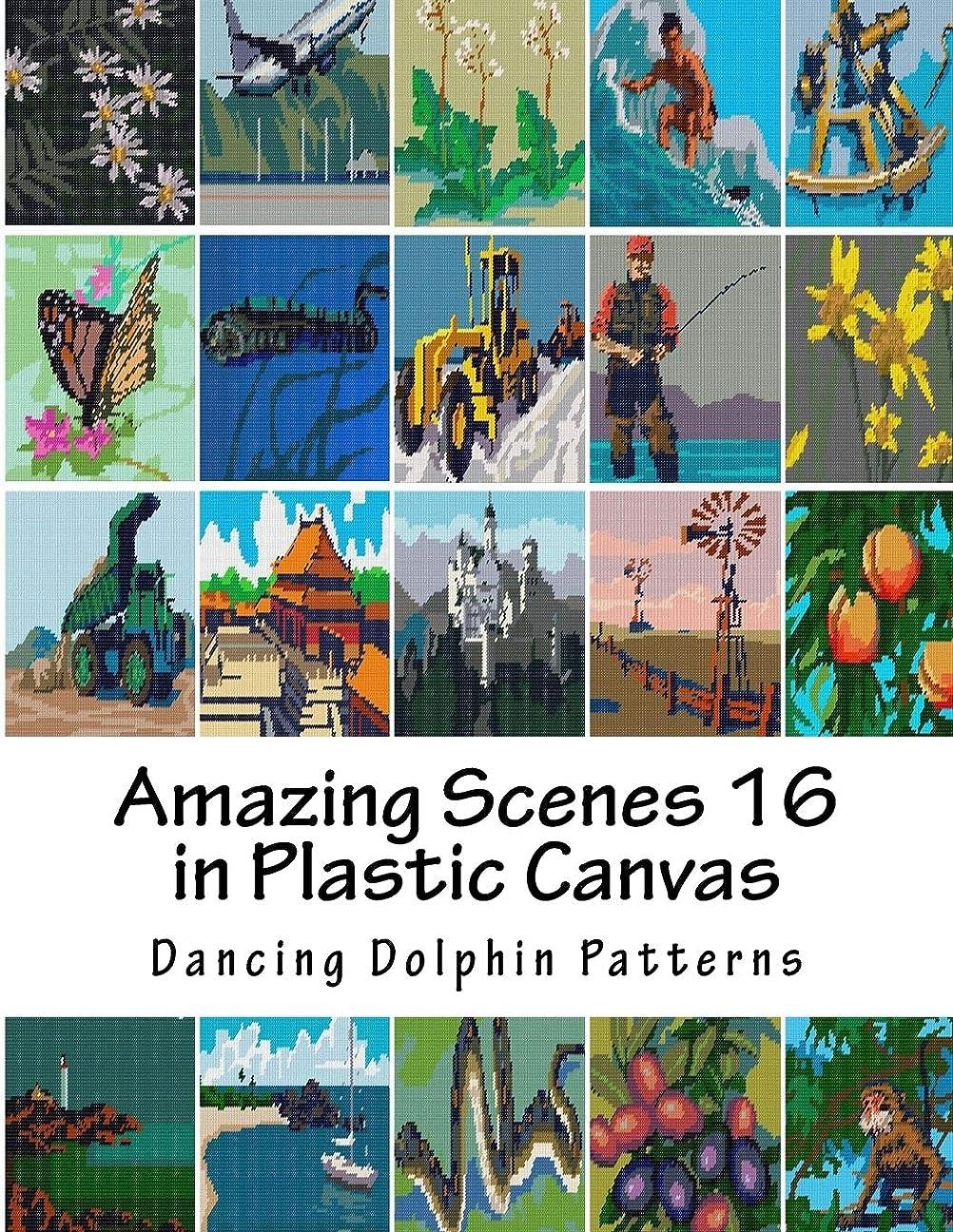 広々とした逆にアピールAmazing Scenes 16: in Plastic Canvas (Amazing Scenes in Plastic Canvas)