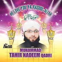 We Love You Ya Rasool Allah - Islamic Naats