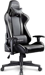 GALAXHERO ゲーミングチェア オフィスチェア 多機能 通気性がいい座面 ゲーム用チェア 事務椅子 パソコンチェア リクライニング ハイバック ヘッドレスト 腰にやさしいランバーサポート 2Dひじ掛け PUレザー ADJY602GR
