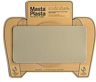 MastaPlasta - Parches Premium AUTOADHESIVOS para reparación de Cuero y Otros Tejidos. Beige. Elije el tamaño y el diseño. ...