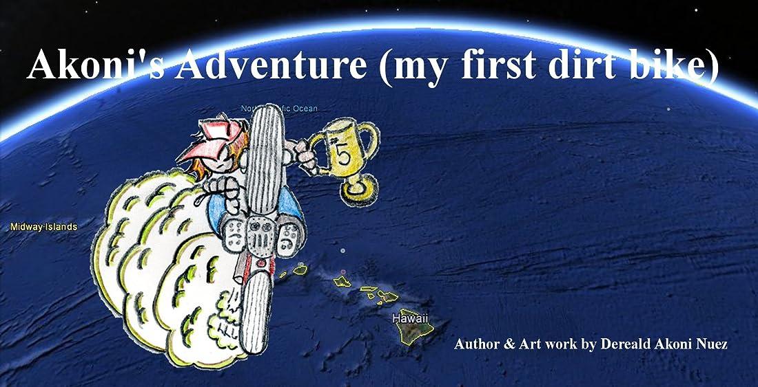 軍ひばり自分自身Akoni's Adventure (my first dirt bike) (English Edition)