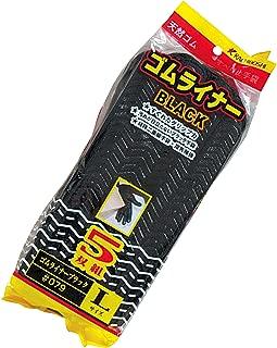 勝星産業 ゴムライナー5双組 M ブラック 5組セット #079