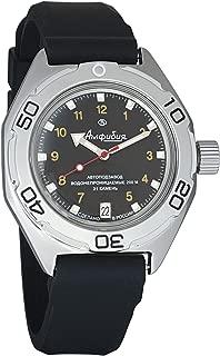 Vostok Amphibian Military Automatic WR 200m Mens Self-Winding Amphibia Case Wrist Watch #670270