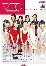 VDC Magazine 003 (Vocal & Dance Collection)
