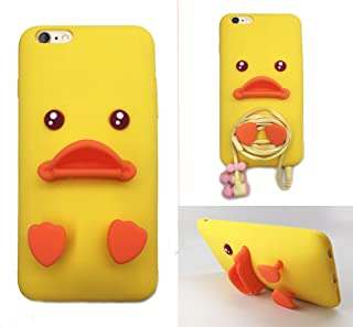 JJMG NEW iPhone Case, 3D Cute Yellow Duck Soft Silicone Protective Case for iphone 5, iphone 5s (iPhone 5/5s)