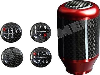 XtremeAmazing Universal 5 Speed Short Throw Shifter Shift Knob M12x1.25 with 3Pcs Adapter M10x1.5 M10x1.25 M8x1.25 Screw Nuts Round Ball Black