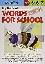 Words for School: Level 2
