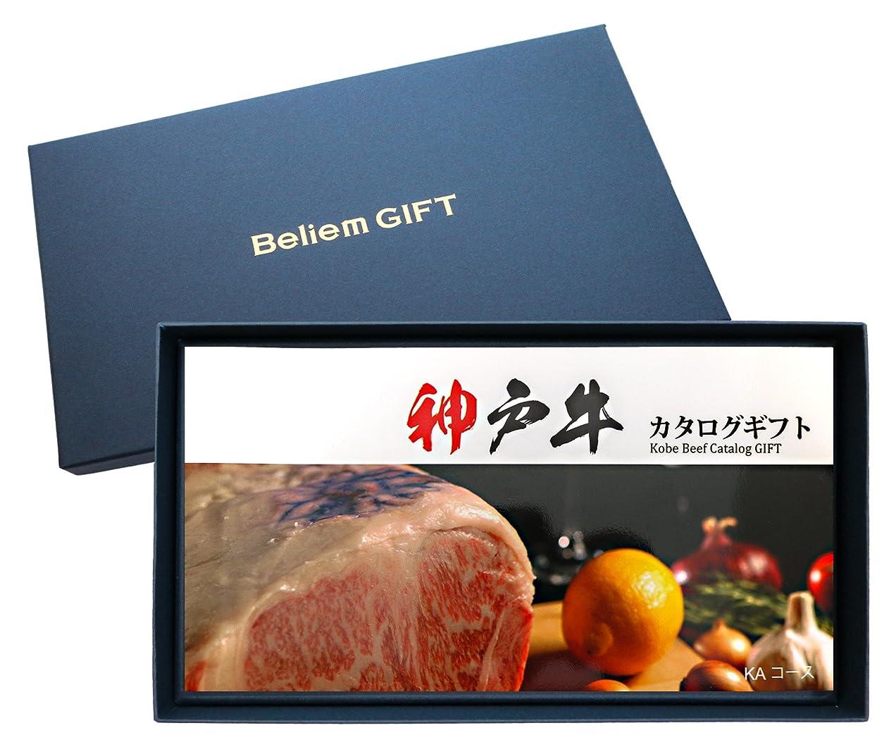 [お中元 肉 ギフト]神戸牛 選べる カタログ ギフト 1万円〔 牛肉 すき焼き 焼 肉 ステーキ しゃぶしゃぶ 内祝 〕