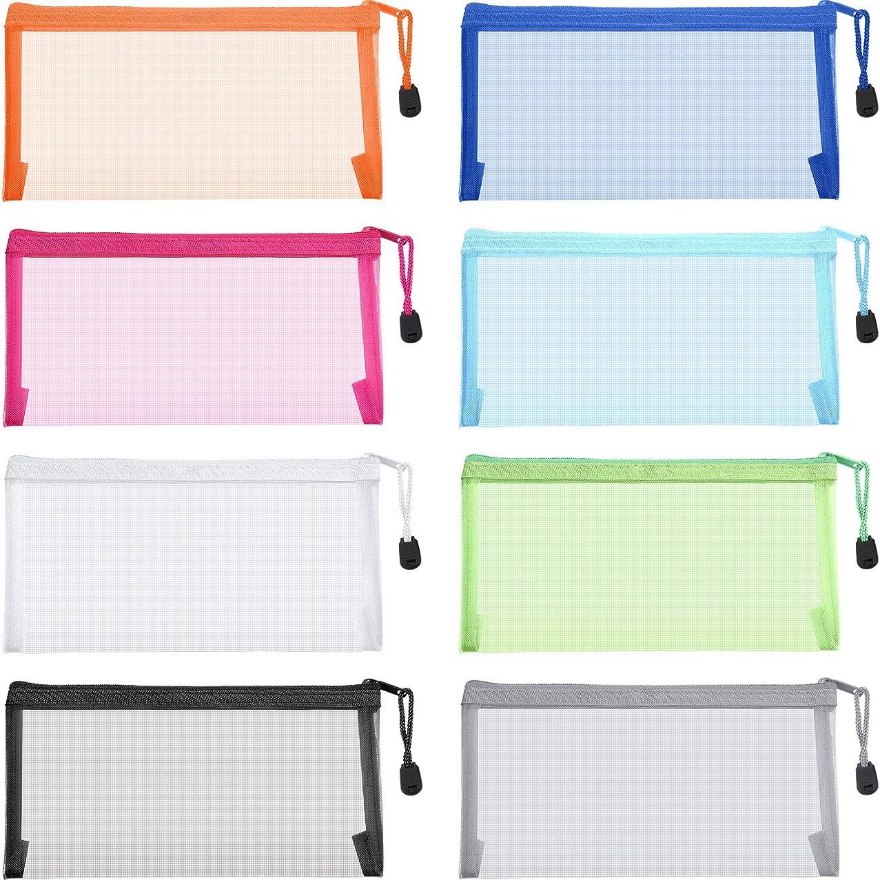 TecUnite 8 Pieces Zipper Mesh Pouch Invoice File Bag A6 Size for Pencil Pouch Pen Bag Cosmetics Supplies Travel Accessories