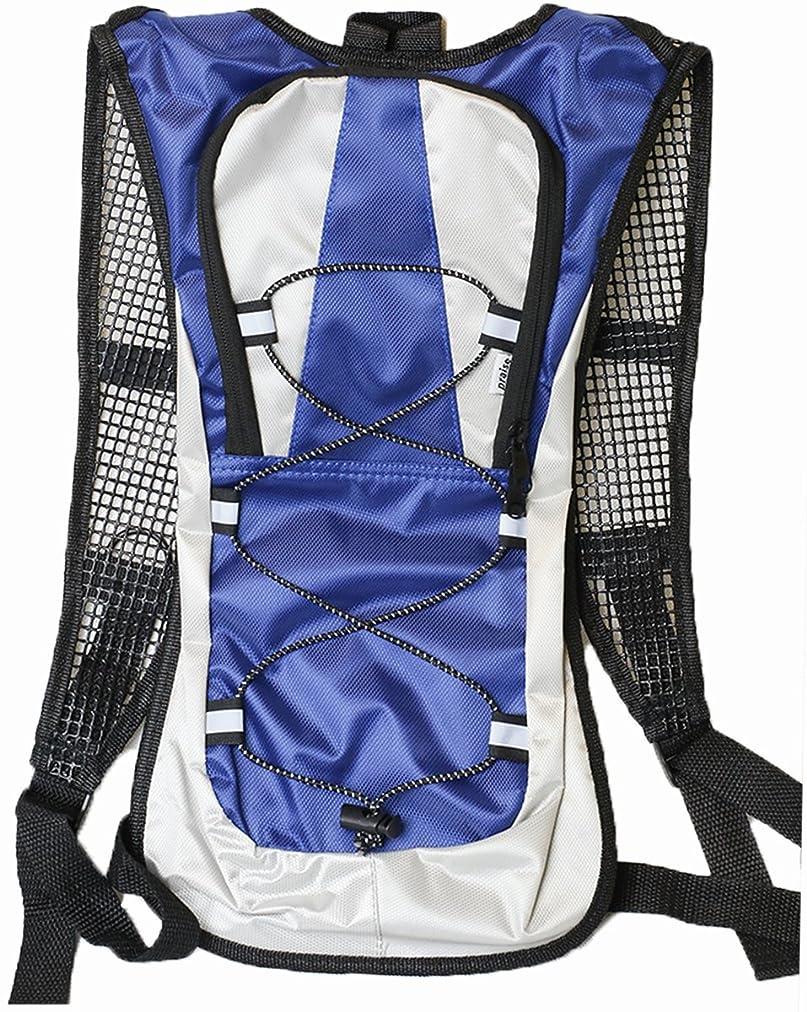 気質幻想的処理praise ランニングバッグ サイクリングバッグ スポーツバッグ 超軽量 アウトドアバッグ 全3色