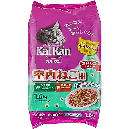 カルカン ドライ 室内猫用 お魚ミックス まぐろとかつお味 キャットフード 猫用 1.6kg