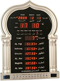 Azan Clock Large for Home Or Masjid with LED Display Gold Gold