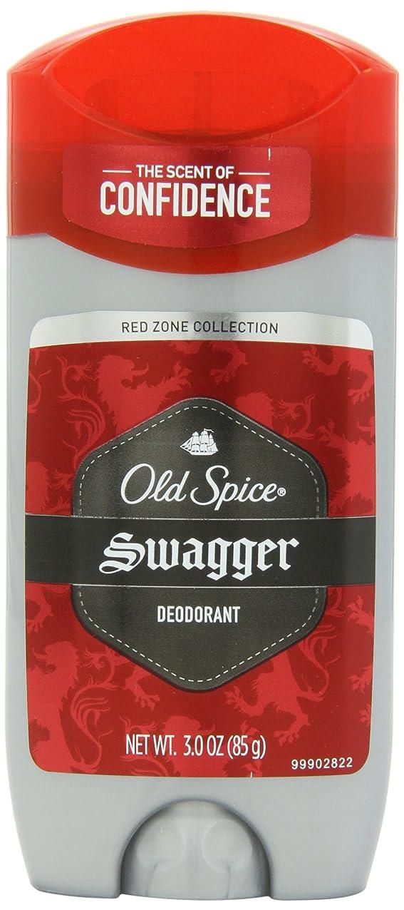 読者ひも対処【Old Spice】オールドスパイス RED ZONE デオドラント(スワッガー)85g 並行輸入