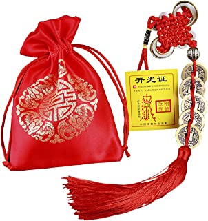 Best GJMY Feng Shui Coins for Wealth and Success with Chinese Knot Lucky Coins Five Emperor Money(5coins) Reviews