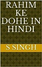 Rahim Ke Dohe In Hindi (Hindi Edition)