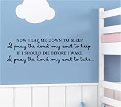 Now I lay me down to sleep I pray the lord my soul to keep if I should die before I wake Vinyl Wall Art Inspirational Quotes Decal Sticker