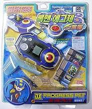 DAPANDA Rockman EXE (Mega Man) : Dx Progress PET Net Version Blue