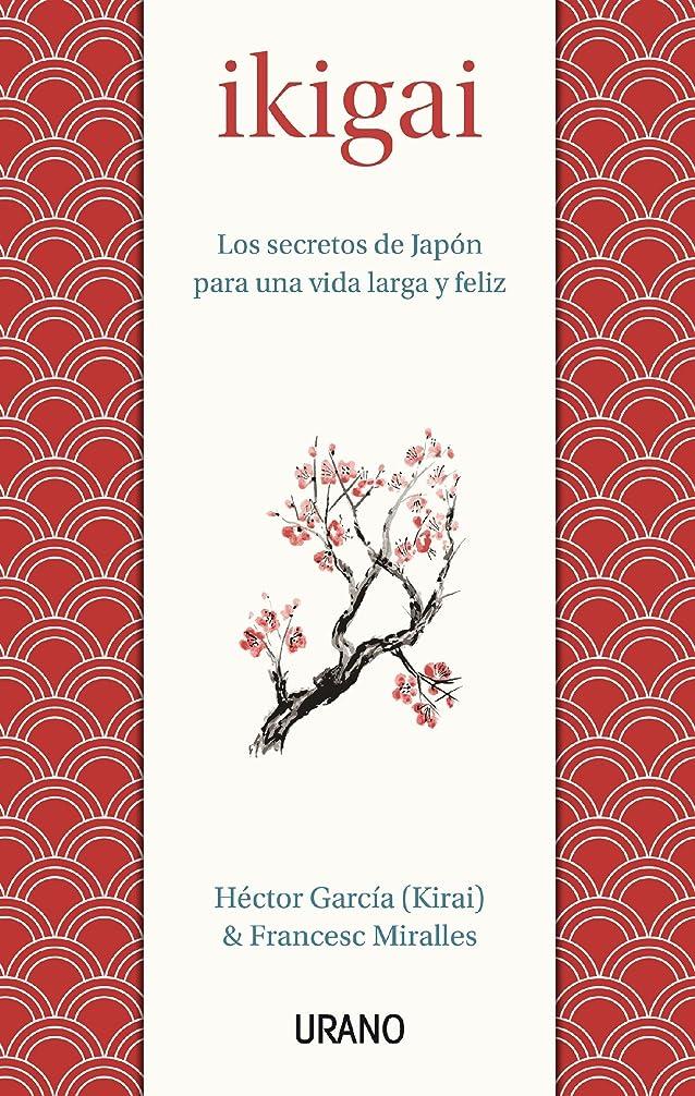 司法ふさわしいラフ睡眠Ikigai (Medicinas complementarias) (Spanish Edition)