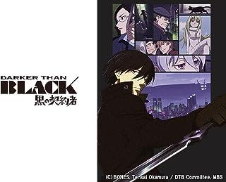 Darker Than Black Season 1 (English Dubbed)