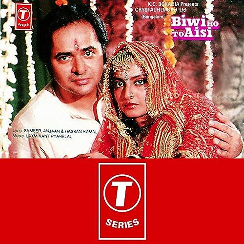 Amazon. Com: sancha tera naam: laxmikant-pyarelal: mp3 downloads.