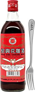 chinese rose wine