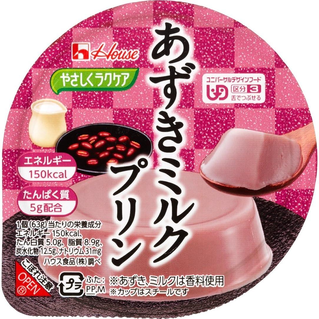物理的に関与するバレルハウス食品 やさしくラクケア あずきミルクプリン (UDF区分3:舌でつぶせる) 63gx12個