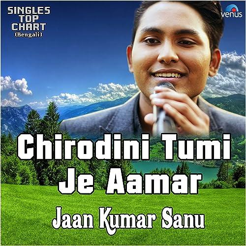 Amazon com: Chirodini Tumi Je Aamar (Unplugged): Jaan Kumar