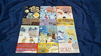 キャリア こぎつね きんのまち コミック 1-6巻セット (クイーンズコミックス)