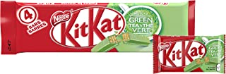 Nestlé Kitkat Matcha Green Tea Multipack, (4 Pack X 35g) {Imported from Canada}