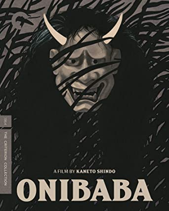 Onibaba The Criterion Collection
