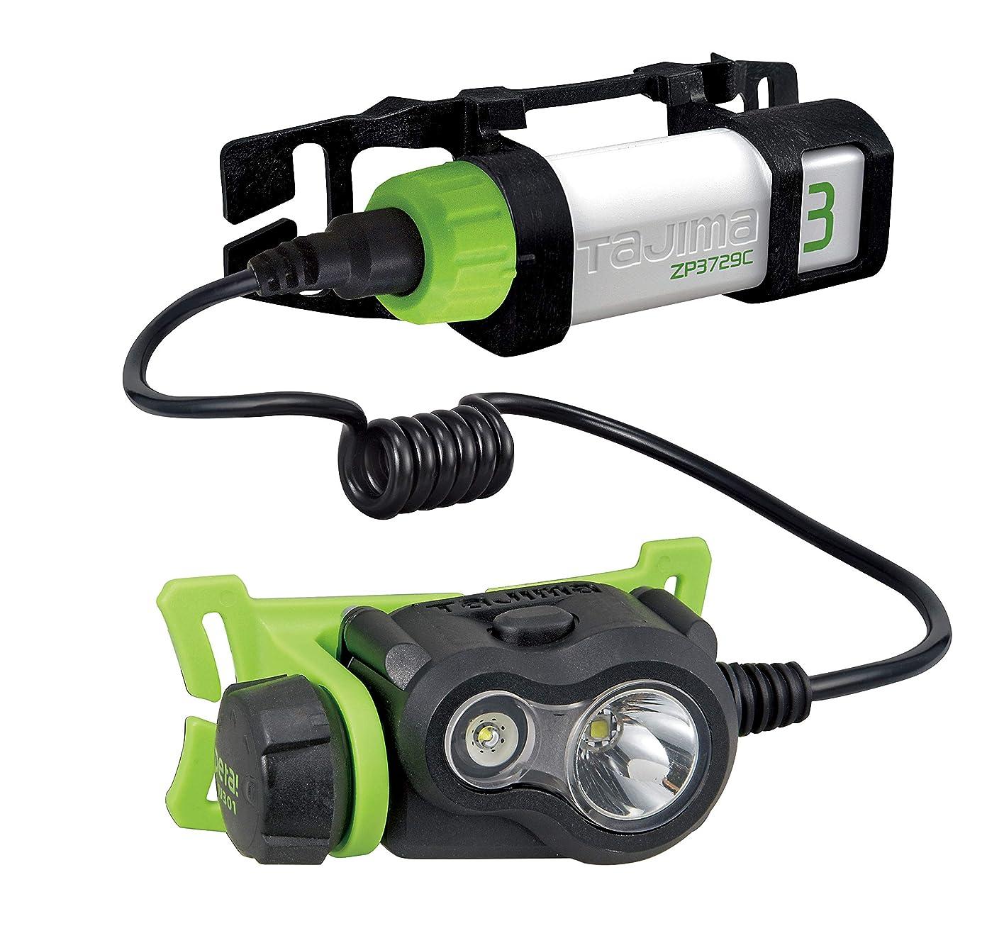 同時宗教流用するタジマ ペタLEDヘッドライトU301セット 明るさ最大300lm 専用充電池付(LE-ZP3729C) LE-U301-SP