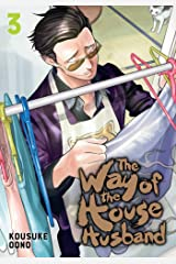 The Way of the Househusband 3 Copertina flessibile