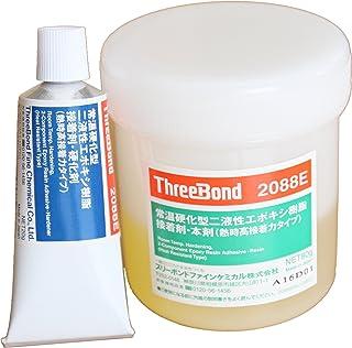 スリーボンド 高耐熱用エポキシ系接着剤 TB2088E 100gセット TB2088E