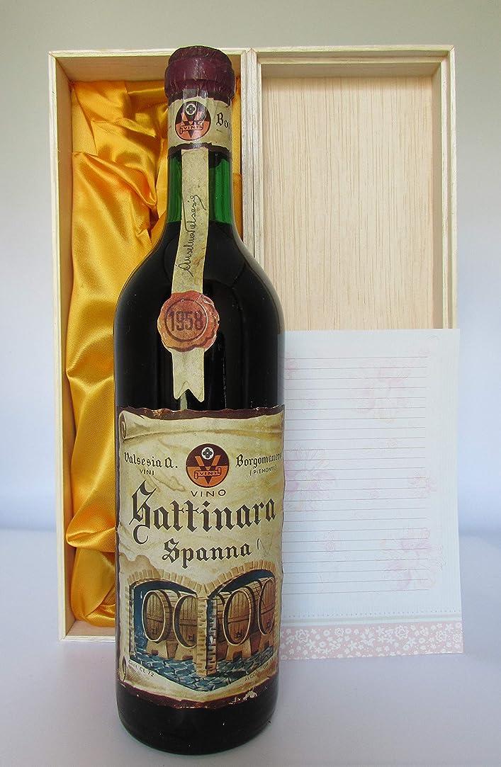 森林テーマ順応性Gattinara 1958 Valsesia A. Borgomanero ガッティナーラ 1958 ヴァルセスィーヤ ボルゴマネーロ [並行輸入品]