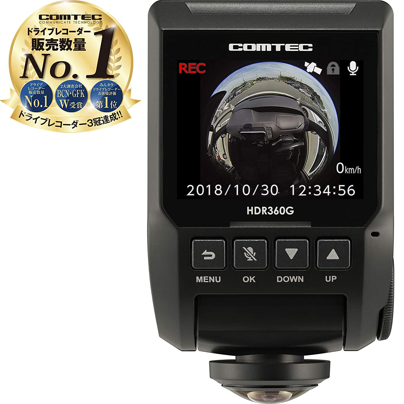 攻撃的破壊するロケーションコムテック 360°全方向対応ドライブレコーダー HDR360G 12/24V対応 日本製 3年保証 常時録画 衝撃録画 GPS  安全運転支援 駐車監視 補償サービス2万円