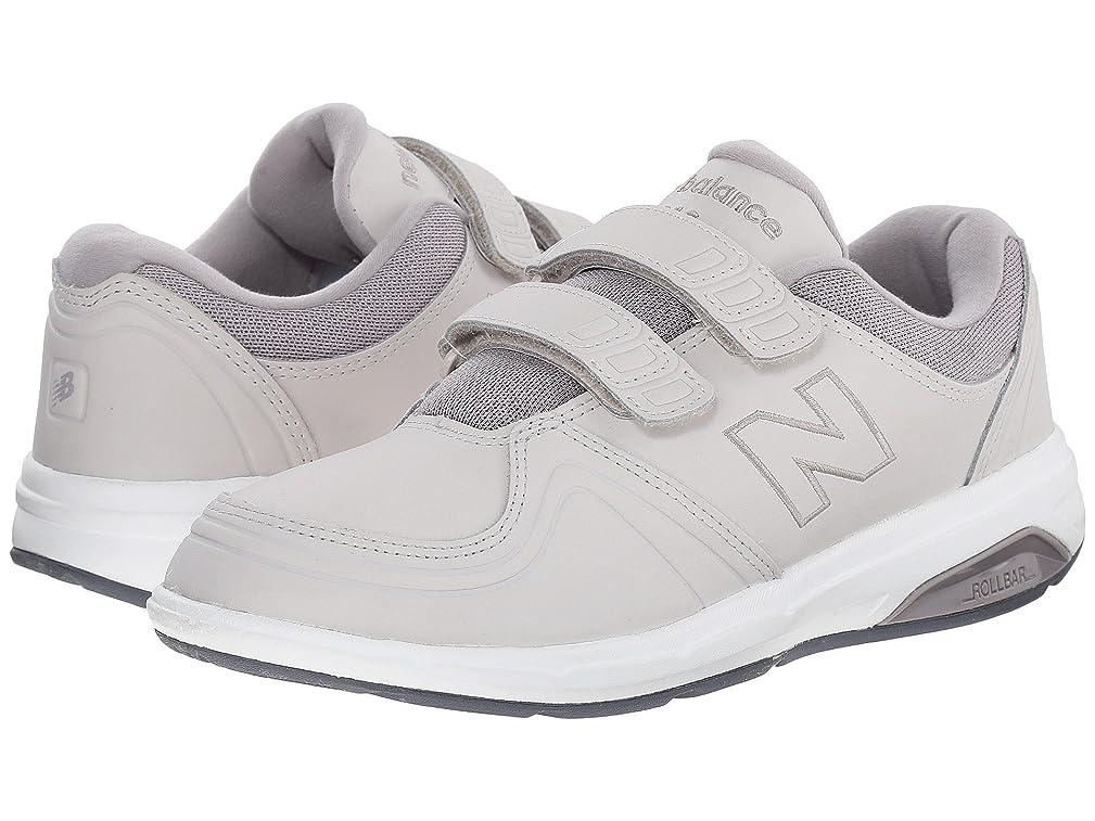 見落とす前者味わう[new balance(ニューバランス)] レディースウォーキングシューズ?靴 WW813Hv1 Grey 5 (22cm) 2A - Narrow [並行輸入品]