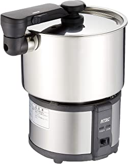 NTS トラベルクッカー 自動電圧切替 鍋 直径13.4㎝ 高さ9.6㎝