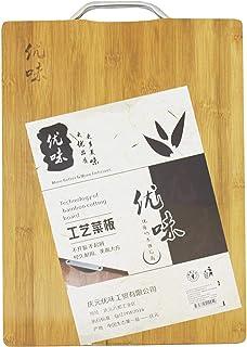 Sarvah Bamboo Cutting Board, Wooden Chopping Board 38 X 28cm