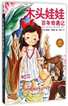 Hitty,Her First Hundred Years (Chinese Edition)