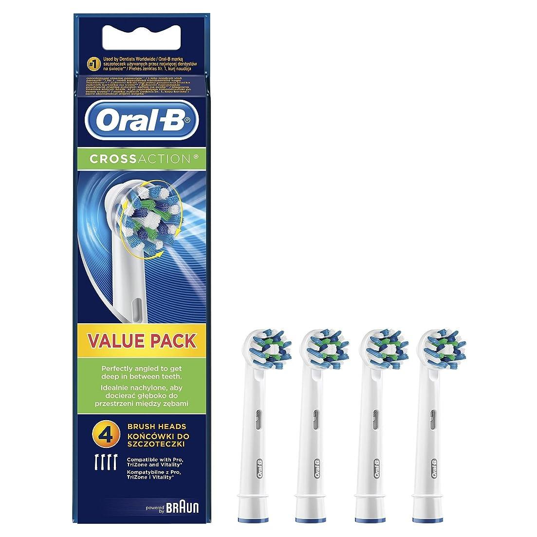 元の歯科医前ブラウン オーラルB クロスアクション 替ブラシ 4個入りOral-B Cross Action 4 [並行輸入品]