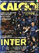 CALCiO (カルチョ) 2002 2011年 01月号 [雑誌]