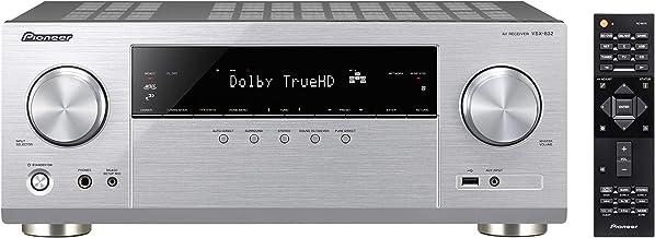 Suchergebnis Auf Für Dolby Digital Verstärker