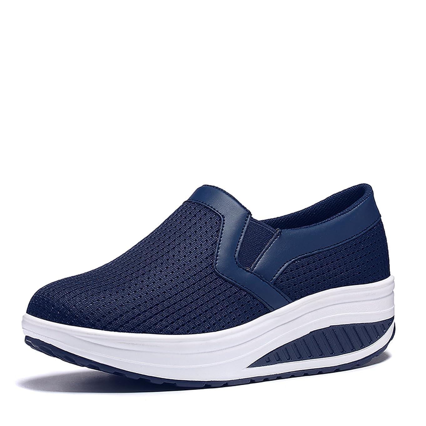 まさにオート設計図[Bornran] レディース 厚底 美脚 超軽量 姿勢矯正ダイエット アウトドアスリッポン エアクッション付き スリップオン 船型底ナースシューズ 痛くない 疲れにくいスポーツスニーカー ローファー ウォーキングシューズ 看護師 作業靴 疲れにくい