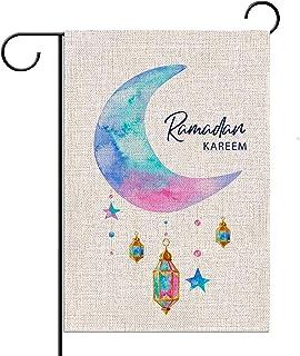 راينليمون رمضان كريم حديقة العلم بالألوان المائية فانوس الإسلام القمر عمودي مزدوج الحجم الفناء الديكور الخارجي