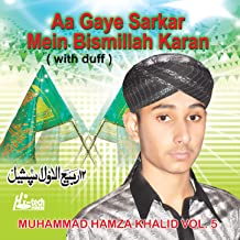 Aa Gaye Sarkar Mein Bismillah Karan Vol. 5 - Islamic Naats with Duff
