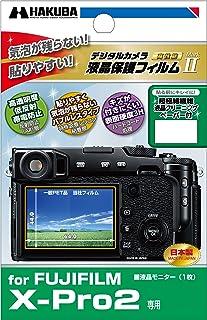 HAKUBA 液晶 保護 フィルム MarkIIFUJIFILM X-Pro2専用 DGF2-FXPRO2